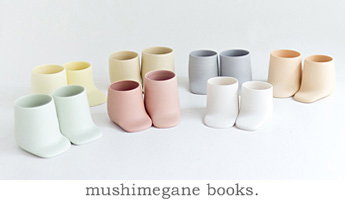 mushimegane books